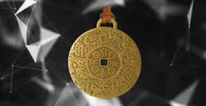 money amulet цена България