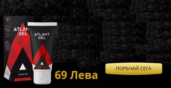 atlant gel потентност българия