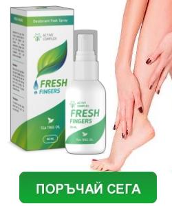 fresh fingers опаковка