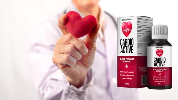 CardioActive Цена