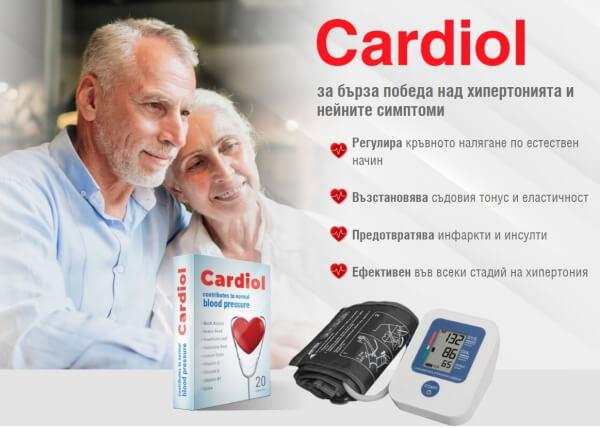Cardiol Мнения коментари