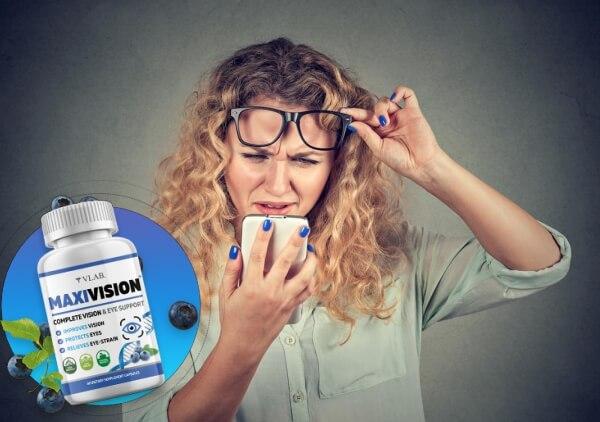 Maxi Vision цена в България