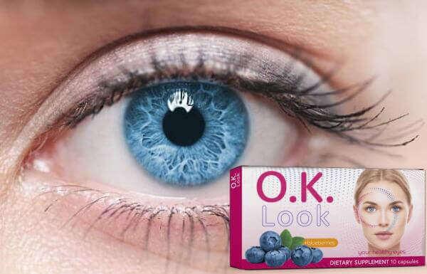 капсули за зрение