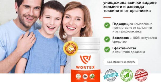 Wortex капсули мнения коментари