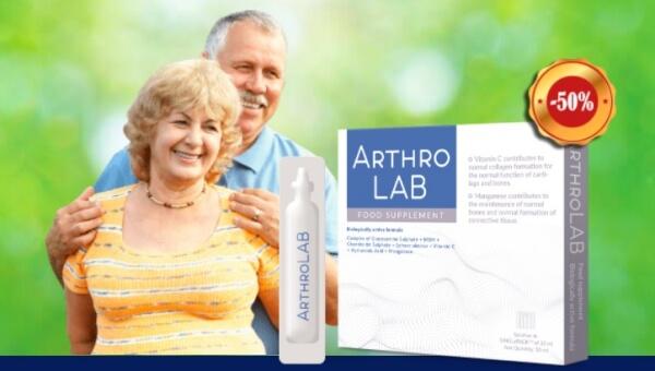 Arthro Lab цена в България